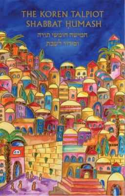 Koren Talpiot Shabbat Humash: Hebrew with English Instructions 9789653011472