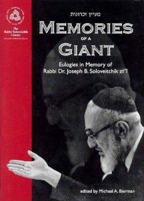 Memories of a Giant: Eulogies in Memory of Rabbi Dr. Joseph B. Soloveitchik (Rabbi Soloveitchik Library, Vol. 1) 9789657108505