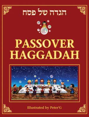 Passover Haggadah 9789652294180