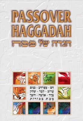 Passover Haggadah 9789657399194