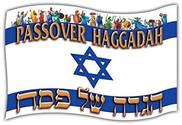 Passover Haggadah 9789657399187