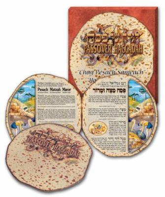 Passover Haggadah - Shmura: Die Cutting - Circular - In Box 9789657399019