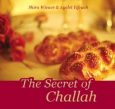Secret of Challah 9789659077922