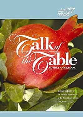 Talk of the Table Kosher Cookbook 9789657108888