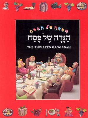 The Animated Haggadah 9789652225313