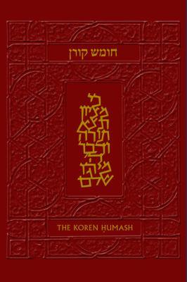 The Koren Humash: Hebrew/English Five Books of Moses 9789653011670