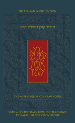 The Koren Mesorat Harav Siddur: The Berman Family Edition 9789653012769