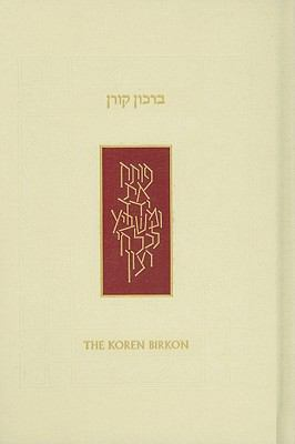 The Koren Sacks Birkon: A Hebrew/English Grace After Meals 9789653012721