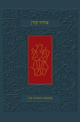 The Koren Sacks Siddur: A Hebrew/English Prayerbook for Shabbat & Holidays with Translation & Commentary by Rabbi Sir Jonathan Sacks