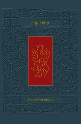 The Koren Sacks Siddur: Hebrew/English Prayerbook for Shabbat & Holidays with Translation and Commentary 9789653011465