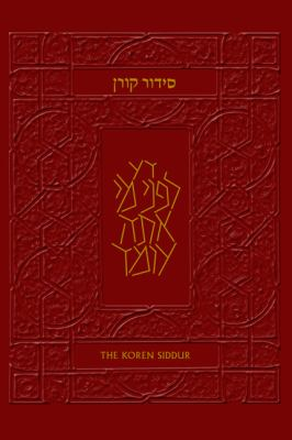 The Koren Sacks Siddur: Hebrew/English Prayerbook for Shabbat & Holidays with Translations and Commentary 9789653012189