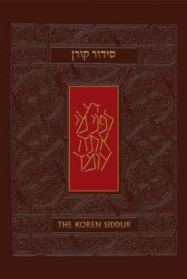 The Koren Siddur 9789653012967