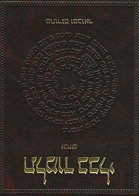 The Koren Talmud Bavli: Masekhet Zevahim 2 9789653015128
