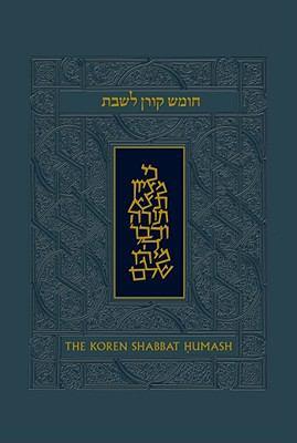 The Koren Talpiot Shabbat Humash: Humash & Shabbat Siddur with English Instructions, Askenaz 9789653013018