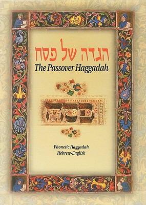 The Passover Haggadah 9789652294708