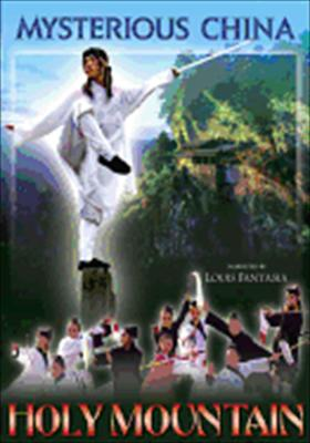 Mysterious China: Holy Mountain
