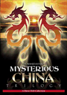 Mysterious China Trilogy