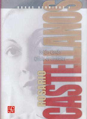 Obras Reunidas I: Novelas 9789681675257