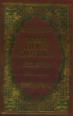 An English Interpretation of the Holy Quran with Full Arabic Text 9789694320007