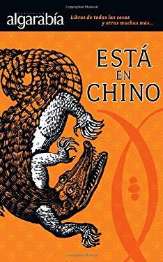 Esta en Chino 9789707322264