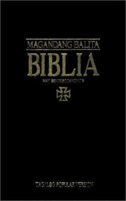 Tagalog Bible With Deuterocanonicals/Apocrypha: Popular Version 9789712900327