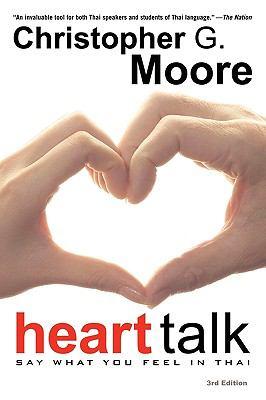 Heart Talk 9789749411896