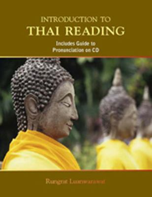 Introduction to Thai Reading [With CD] 9789745241039