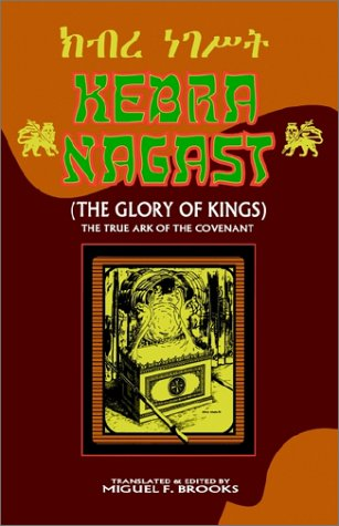 Kebra Nagast (the Glory of Kings) 9789766102272