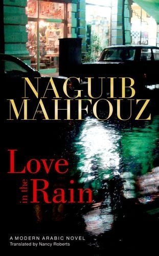 Love in the Rain 9789774164521