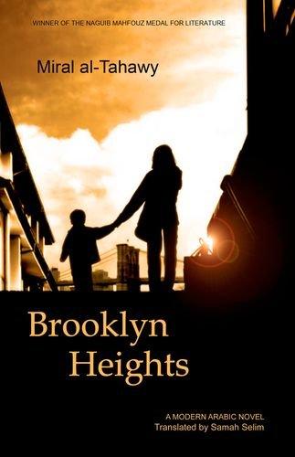 Brooklyn Heights 9789774164880