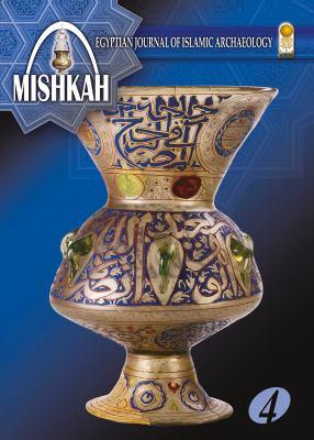 Mishkah: Egyptian Journal of Islamic Archaeology, Vol. 4 9789777041034