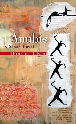 Anubis: A Desert Novel 9789774248870
