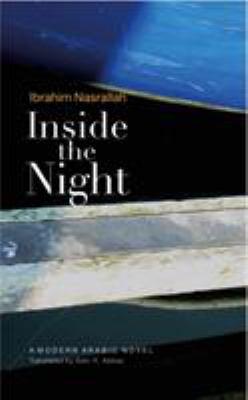 Inside the Night: A Modern Arabic Novel 9789774160974