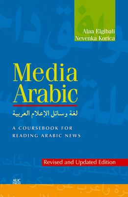 Media Arabic: A Coursebook for Reading Arabic News 9789774161087