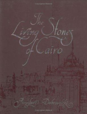The Living Stones of Cairo 9789774246326