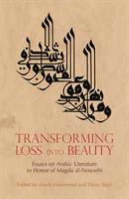 Greek into Arabic; essays on Islamic philosophy.