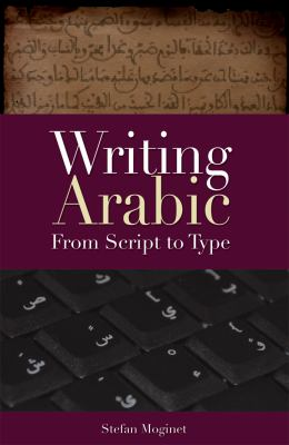 Writing Arabic: From Script to Type 9789774162923