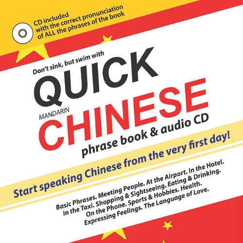 Quick Chinese: Start Speaking Chinese from the Very First Day! 9789801243502