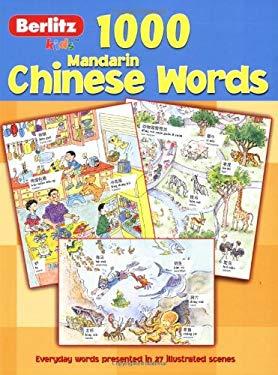 1,000 Mandarin Chinese Words 9789812684370