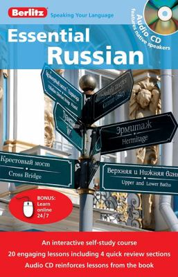 Berlitz Essential Russian [With CD (Audio)] 9789812684608