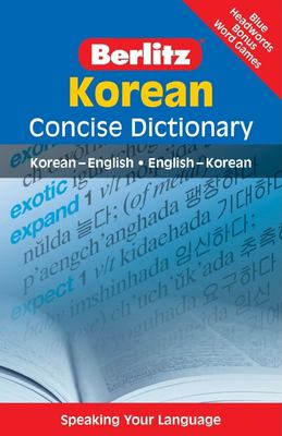 Korean Concise Dictionary 9789812680211