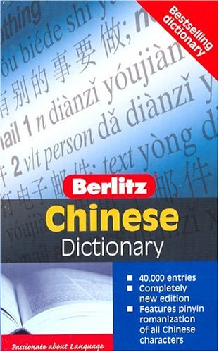 Berlitz Pocket Dictionary Chinese-English 9789812464132