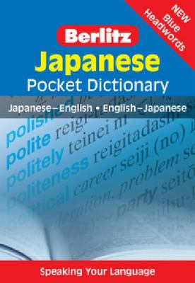 Japanese Pocket Dictionary 9789812681980