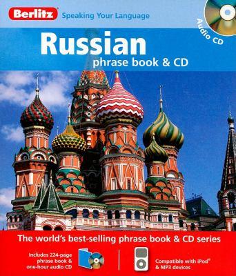 Berlitz Russian Phrase Book & CD [With Phrase Book]