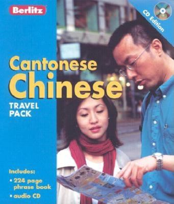 Cantonese Chinese Travel Pack [With Book] 9789812462022