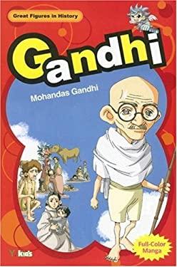 Gandhi 9789810549459