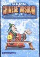 Gems of Chinese Wisdom