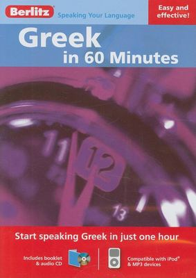 Greek in 60 Minutes [With 1 Booklet] 9789812683892