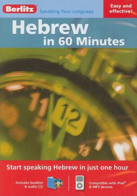 Hebrew in 60 Minutes [With Booklet]
