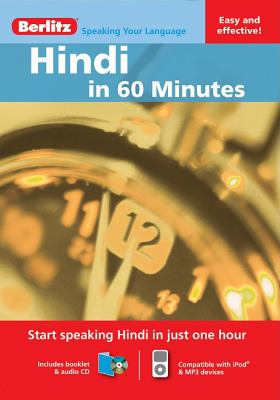 Hindi in 60 Minutes [With Booklet] 9789812686572